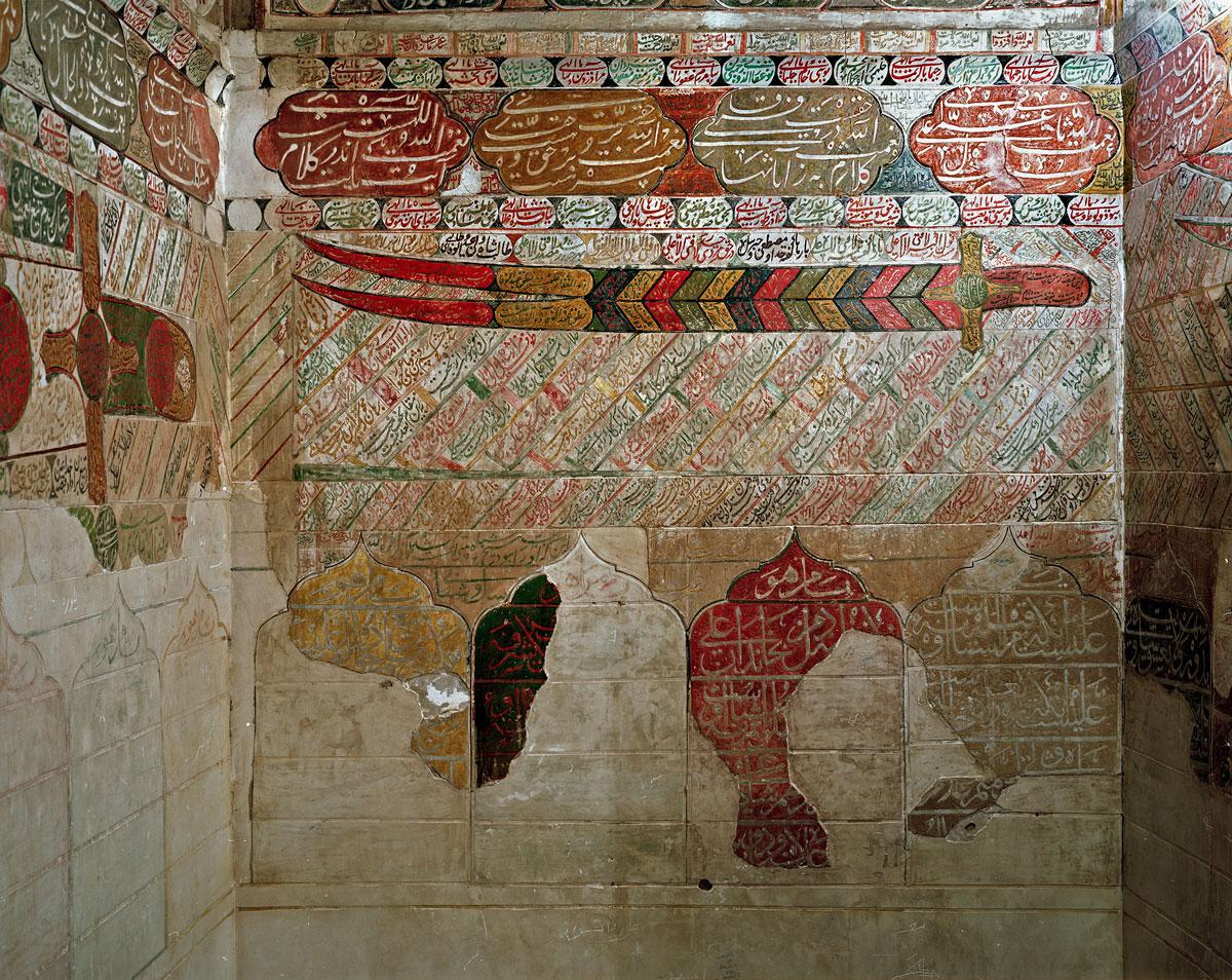 Fe16-espada-mahan-mausoleo12b